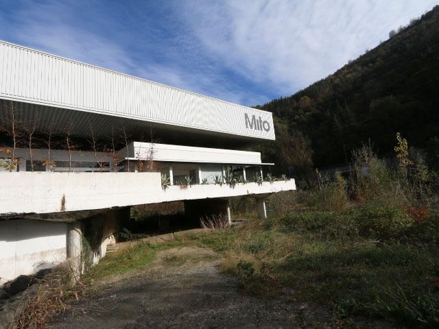 Pabellón industrial en venta en Anoeta, Tolosaldea, Gipuzkoa 36